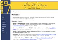 Alpha Phi Omega Section 87 site thumbnail